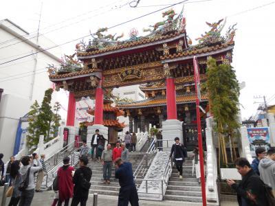 横浜関帝廟を参拝する