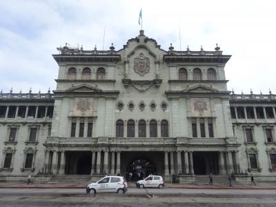 国家宮殿 (グアテマラシティ)