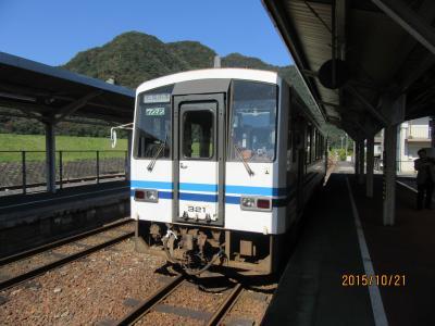 三江線と木次線の旅?
