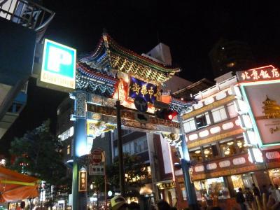 横浜中華街でごはん
