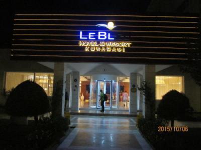 クサダシのル・ブルー&リゾートホテル