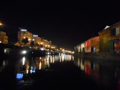 2015年10月 札幌・小樽旅行 小樽の夜 運河クルーズ・小樽ビール・あぶり焼き