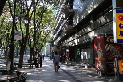 市内で北野氏の講演会があると聞いて。。。
