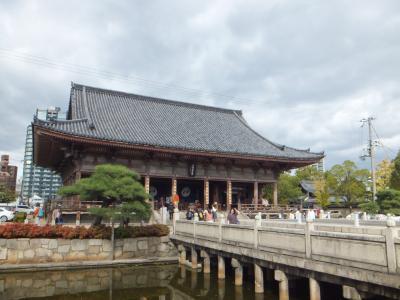 日本最古のお寺は大阪にあり!