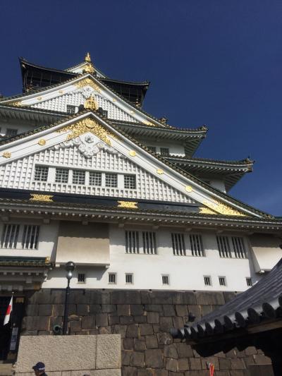 大阪探訪(3)大阪城と空堀商店街