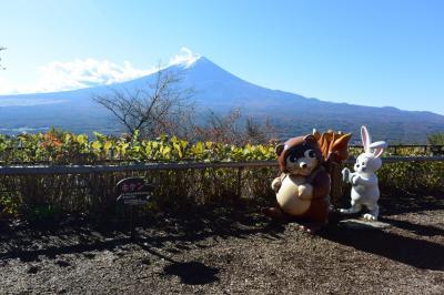富士山と紅葉の河口湖畔巡り