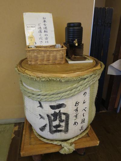 先週に引続き今週も上田市に「おじゃまします!(南州太郎)」 【3日目】 小原庄助ワールドと紅葉