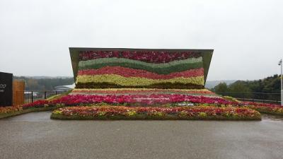 全国都市緑化あいちフェアー 花と緑の夢あいち(モリコロパーク)