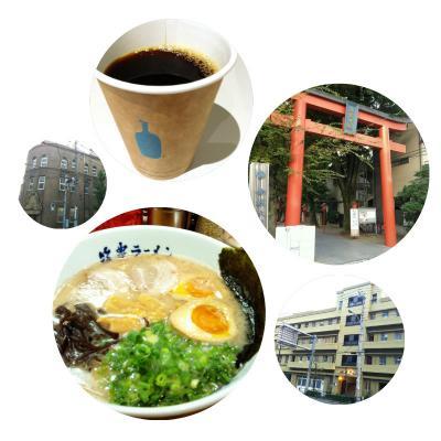 神楽坂→門前中町→清澄白河~ランチと建築とブルーボトルコーヒーとラーメン~