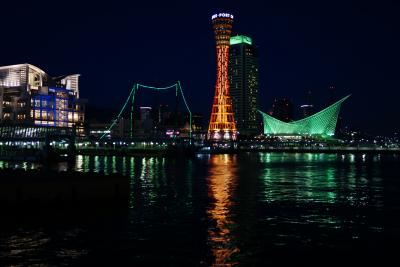 神戸港 散策