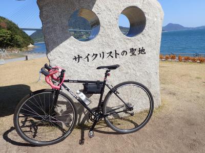 しまなみ海道を自転車で走ってきました!