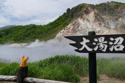 2015北海道ツーリング どんだけおんねん!中国人が占拠 登別 地球岬 苫小牧市科学センター