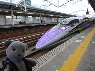 01新山口駅の改装とEVA新幹線を見る(徳島出張旅その1)