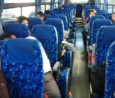 宮島と有福温泉に石見銀山 社員旅行