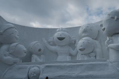 ~2015 札幌雪祭り~