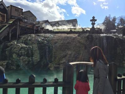 【2015・11】晩秋の群馬・草津~季節外れの暖かな草津温泉2日間①