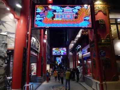 長崎新地中華街の中華園で食事をして稲佐山で夜景を見てシティホテルアネックス宿泊