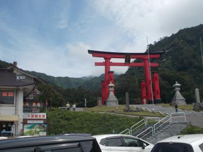 山形県・出羽三山めぐり(2日目)