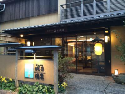 【秘湯】ホテル祖谷温泉
