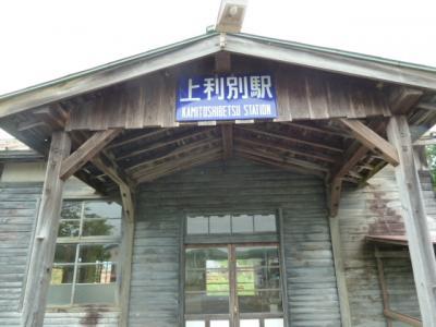 北海道ツー8日目 ふるさと銀河線「建物財産標」上利別駅跡 ^^! ブログ