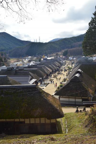2015_福島旅行記