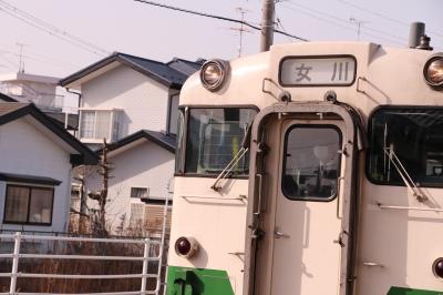 おながわ復興まちびらき2015春 女川駅と女川温泉ゆぽっぽの開業を祝う