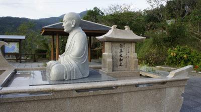 九州修行の旅「坊津から吹上温泉、大宰府そして耶馬溪の後藤又兵衛の墓に参る」