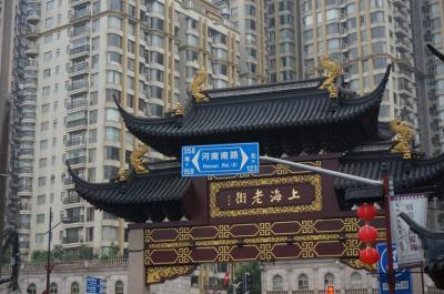 北京&上海へ♪ <後編:歩き疲れて上海雑技団へ>