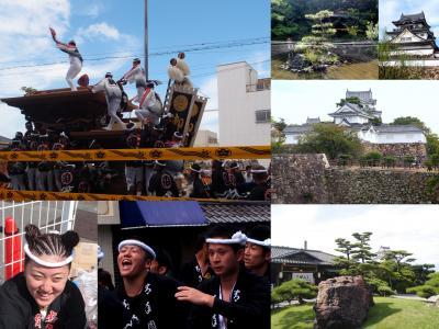 2015晩夏家族旅行プラス6;岸和田だんじり祭り(目次)