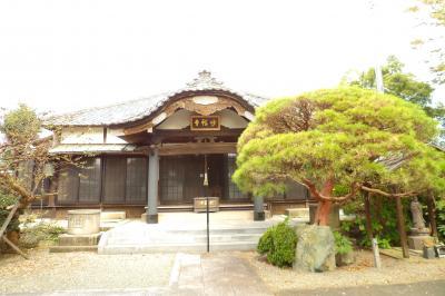 妙輪寺(大磯宿)