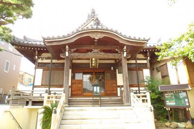 東光院(大磯宿)
