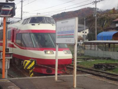特急ゆけむり~のんびり号に乗って湯田中温泉へ