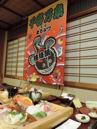 北茨城_Kitaibaraki あんこうの『どぶ汁』と絶品魚介!風光明媚な海岸もある漁業の町