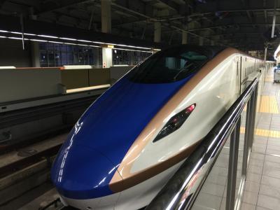 北陸新幹線グランクラス乗車記 金沢から東京へ