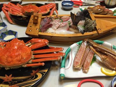 蟹食べ旅行