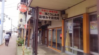 新潟県2日目。本郷までヴィッツで快適ドライブ