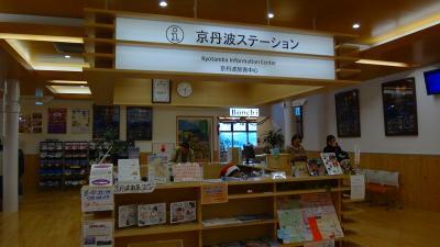 道の駅・・・京丹波町 味夢の里。