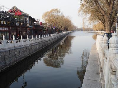 出張の合間に北京観光 景山公園・什刹海