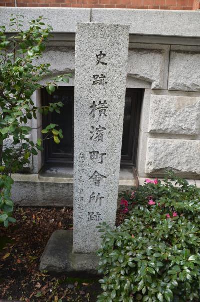 横浜の歴史を語る碑を追って(関内エリア)