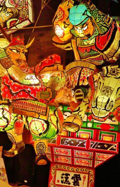 弘前14 津軽藩ねぷた村 ねぷた囃子の実演も ☆津軽を丸ごと体験できる施設