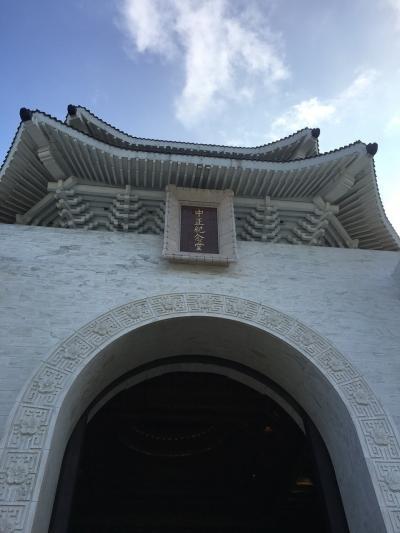 台湾家族旅行  前編