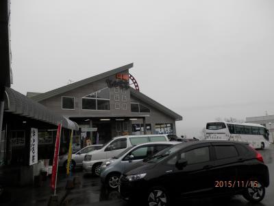 15日曜4日目2ひる十勝平野清水ドライブインにて昼食