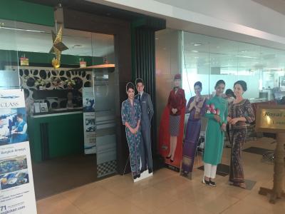 タイ国際航空 ヤンゴン/バンコク ラウンジ&搭乗記