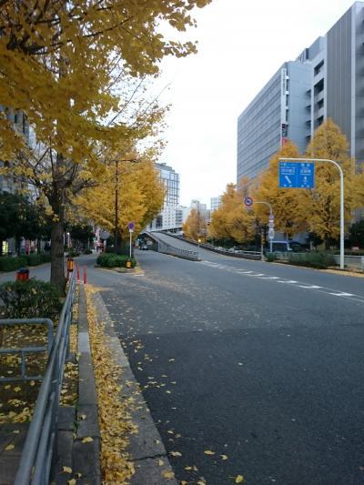 business trip in OSAKA