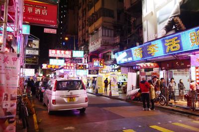 2015.12 マイルで行く2度目の香港②…雨の中、旺角・油麻地をぶらぶら