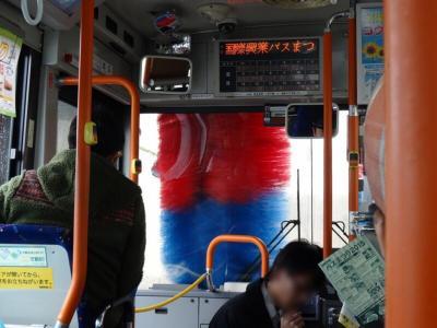 バス祭りに行ってきた~国際興業バスまつり2015~