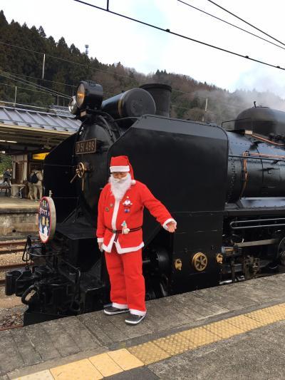 草津温泉とSLDLクリスマス碓氷号の旅
