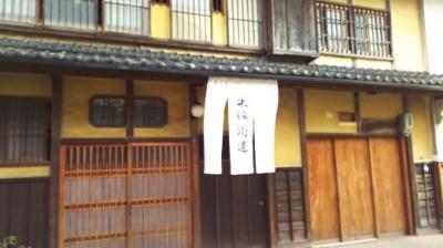 日本酒いっぱい出雲&松江の旅⑦ ~木綿街道~