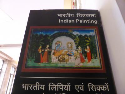 インド北西部14の世界遺産を巡る旅~ 国立博物館 その2~ランダムウォーク編~