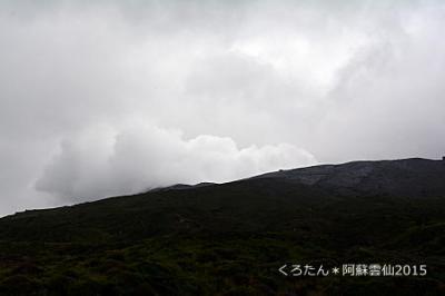 阿蘇 雲仙 火山巡り (3)